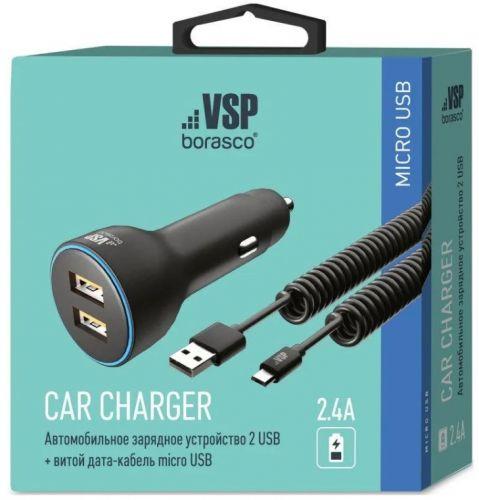 Фото - Зарядное устройство автомобильное BoraSco 50178 2*USB, 2,4A, дата-кабель micro USB, 2А, 1м черное автомобильное зарядное устройство borasco 2 usb 2 1a белое