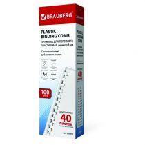 BRAUBERG 530810