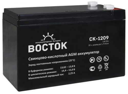 Батарея ВОСТОК СК 1209 аккумуляторная, 12В, 9Ач, 151/65/100 недорого