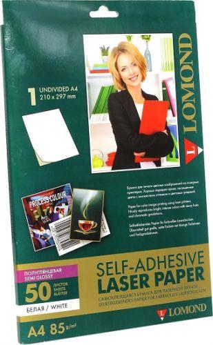 Бумага Lomond 2600052 Самоклеящаяся бумага LOMOND полуглянцевая LOMOND, фА4 неделённая, 85 г/м2.