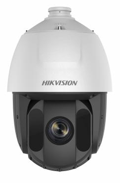 Hikvision Видеокамера IP HIKVISION DS-2DE5225IW-AE