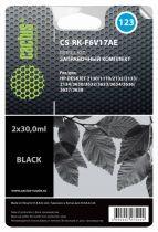 Cactus CS-RK-F6V17AE