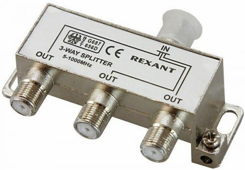 Разветвитель антенный Rexant 06-0041-C F-типа на 3 TV, 5-1000 МГц