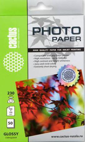 Фотобумага Cactus CS-GA623050 глянцевая, 10х15, 230 г/м2, 50 листов