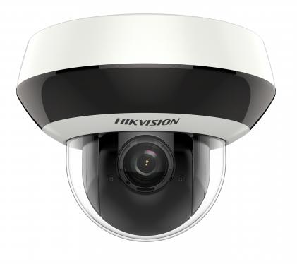 Hikvision Видеокамера IP HIKVISION DS-2DE2A404IW-DE3