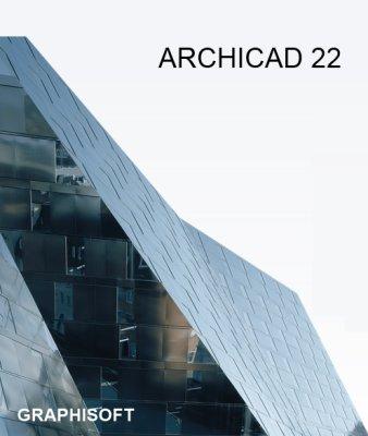 Graphisoft ArchiCAD 22 RUS, сетевая лицензия на 12 месяцев (приобретение ключа защиты обязательно)