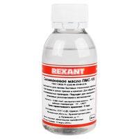Rexant ПМС-100