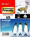 G&G NC-PGI425BK