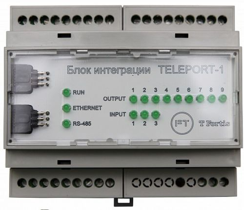 Блок TFortis TELEPORT-1 интеграции; Крепление на DIN-рейку; 10/100Base-Tx RJ-45; RS-485; Входы - 3 шт.; Выходы - 9 шт