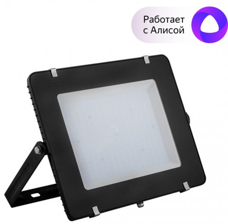 Прожектор Sibling Powerlight-LO