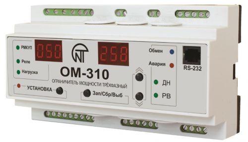 Ограничитель Новатек-Электро 3425604310 ОМ-310 мощности трёхфазный на DIN рейку, 2,5-30 кВт встроенные токовые трансформаторы, до 350 кВт внешние