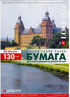Бумага Lomond 0310141 A4 глянцевая А4 130 г/м2 двустор. лаз бумага 250л