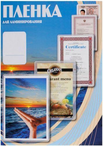 Пленка Office Kit PLP216*303/175 m для ламинирования, матовая,216х303 (175 мик) 100 шт.