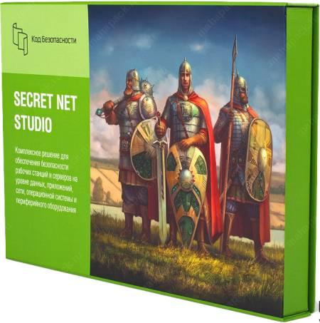 Право на использование Код Безопасности модуля персонального межсетевого экрана СЗИ Secret Net Studio 8