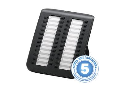 Консоль расширения Panasonic KX-DT590RUB (цифр. консоль DSS, для KX-TDA/TDE/NCP) черный