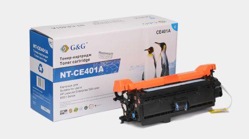 Тонер-картридж голубой G&G NT-CE401A для HP LaserJet Enterprise 500 color M551dn/M551n/M551xh