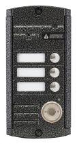 Activision AVP-453 (PAL) TM (серебряный антик)