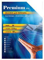 Office Kit PGA400180