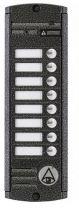 Activision AVP-458 (PAL) (серебряный антик)