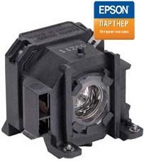 Лампа Epson V13H010L38 (ELPLP38) для EMP-1700/ 1710/ 1715