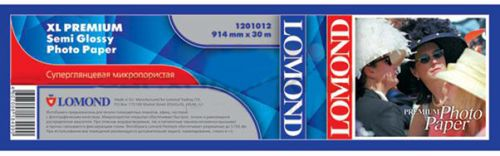 Lomond 1201012