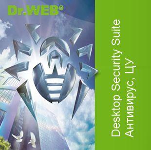 Dr.Web Desktop Security Suite Антивирус, ЦУ, 125 ПК, 1 год