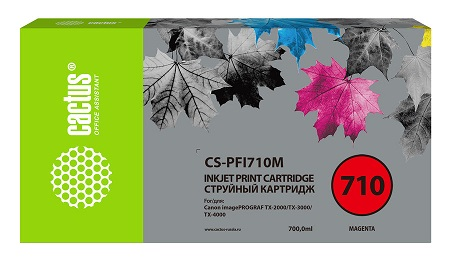 Картридж Cactus CS-PFI710M пурпурный (700мл) для Canon imagePROGRAF TX-2000/TX-3000/TX-4000