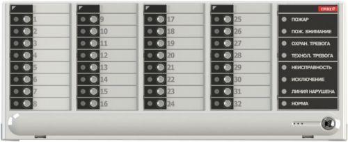 Блок Аргус-Спектр БУ32-И управления для работы с РРОП-И в составе ИСБ «Стрелец-Интеграл», 8 индикаторов состояния, IP41