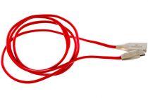 Cablexpert CC-S-USBC01R-1M