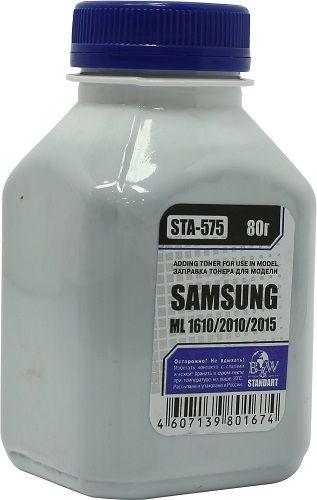 Тонер B&W (Black&White) STA-575 Samsung ML-1610/1615/2010/2015 (фл, 80г) Standart фас России