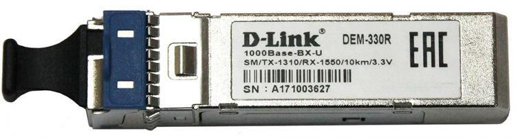 D-link 330R/10KM/A1A