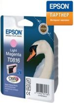 Epson C13T11164A10