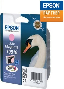 Картридж Epson C13T11164A10 для принтера Stylus Photo R270/290/295/390/1410, T50/59, RX590/610/615/690, TX700/800 светло-пурпурный повышенно