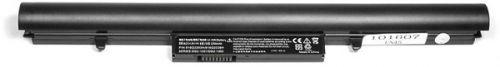Аккумулятор для ноутбука DNS OEM UN45 Hasee 14. 8V 2600mAh. PN: QU1202, SQU1201, SQU1303