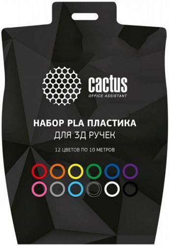 Пластик PLA Cactus CS 3D PLA 12X10M