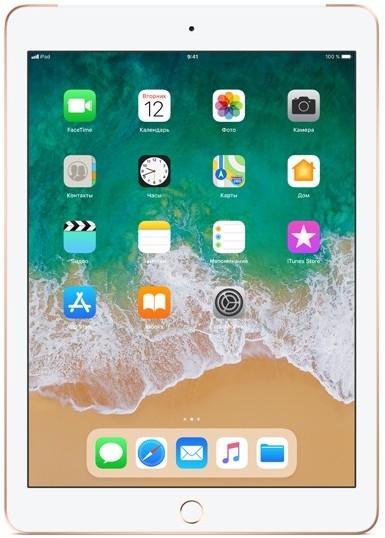 Apple iPad Wi-Fi + Cellular 32GB - Gold (NEW 2018) (MRM02RU/A)