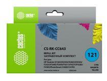Cactus CS-RK-CC643