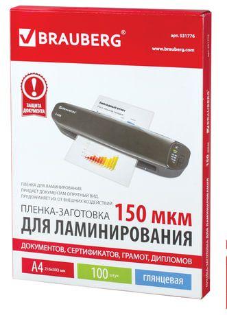 Пленка BRAUBERG 531776 для ламинирования А4, 100 шт., 150 мкм