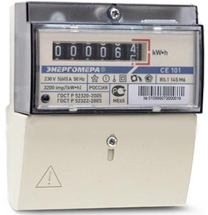 Счетчик электроэнергии Энергомера 101001003011067 СЕ 101 R5.1 145 М6 1ф 5-60А 230В 1 класс точн. 1 тариф мех. табло на рейку и в щит