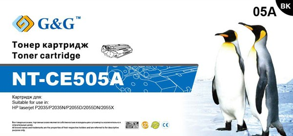 G&G NT-CE505A