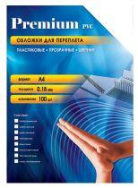Office Kit PBA400200