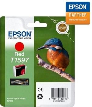 Epson C13T15974010