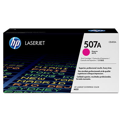 Картридж HP 507A CE403A для Color LaserJet M551/M575 пурпурный