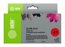 Cactus CS-RK-CL41