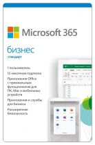 Microsoft 365 Бизнес Стандарт (включая Microsoft Office) Retail All Languages 1 год