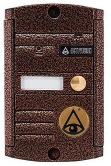 Activision AVP-451(PAL) (медь антик)
