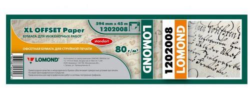 Бумага широкоформатная Lomond 1202008 Бумага инженерная Lomond 80 г/м2 (594мм х 45м х 50мм)