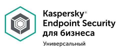 Kaspersky Endpoint Security для бизнеса Универсальный. 250-499 Node 2 year Educational