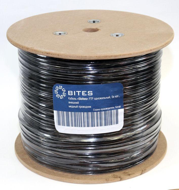 5bites FS5505-305CE