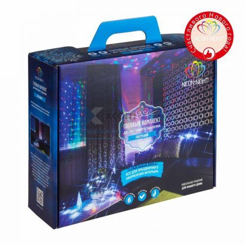 Фото - Комплект NEON-NIGHT Гостиная 500-016 для новогоднего украшения, теплый белый комплект neon night premium для новогоднего украшения дома цвет гирлянд белый 500 085